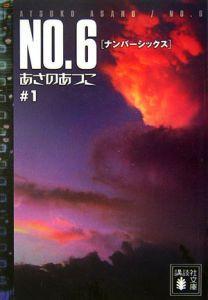 No6-01.jpg
