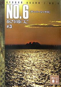 No6-03.jpg