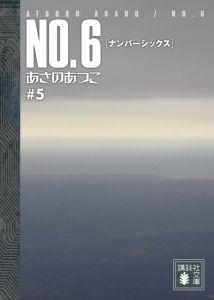 No6-05.jpg