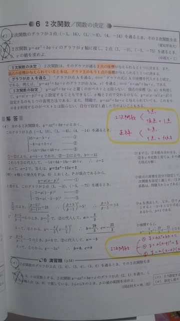 110506_1.jpg