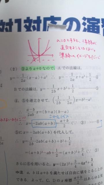110506_2.jpg
