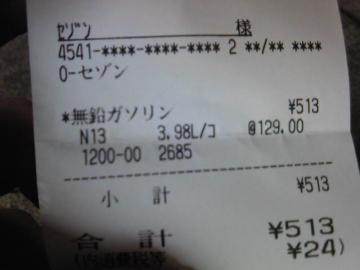 20091016121640