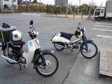 20091025081250