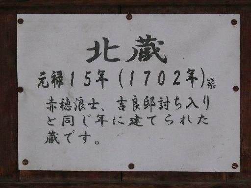 P1100122.jpg
