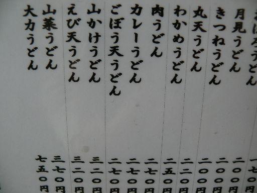 P1100269.jpg