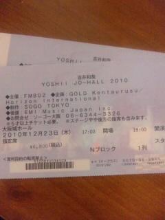 SH3J00530001.jpg