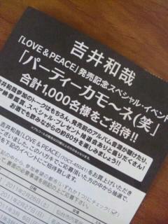 SH3J01210001.jpg