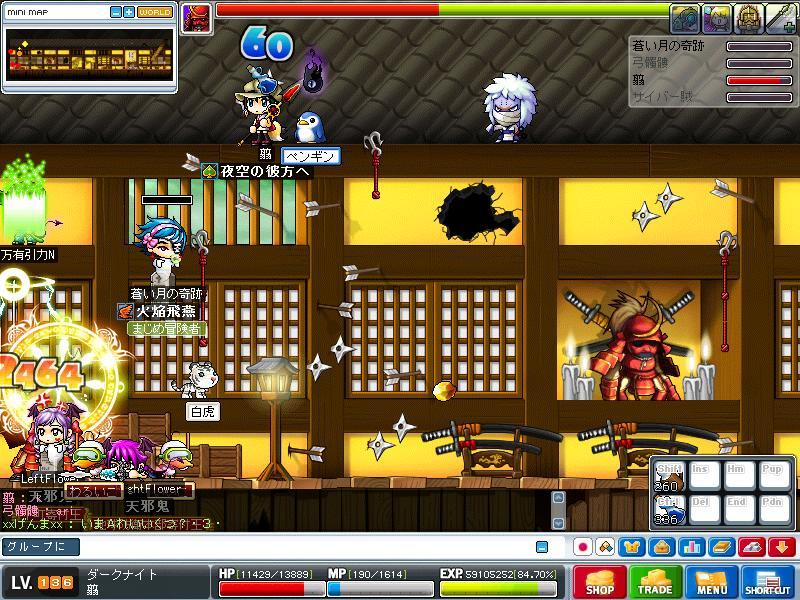Maple0003_20090621012653.jpg