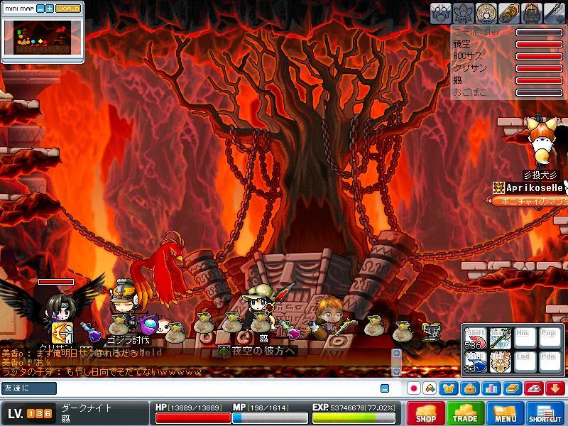Maple0006_20090621012653.jpg