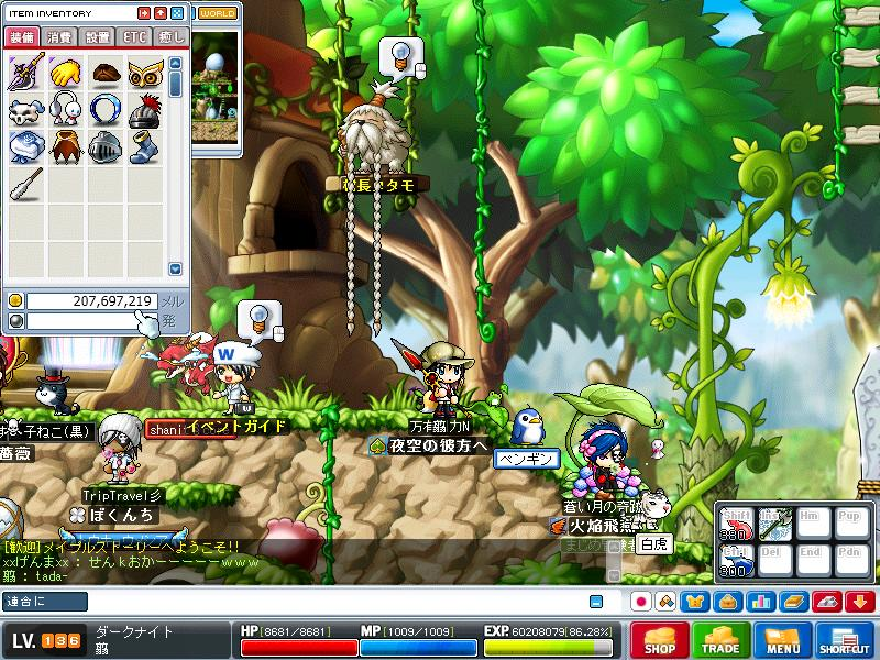 Maple0007_20090621012654.jpg