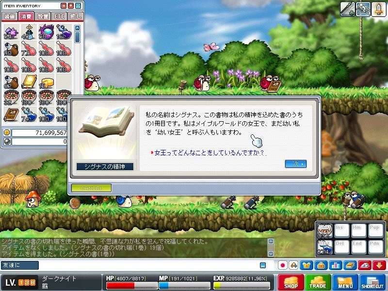 Maple090702_002514.jpg