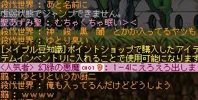 Maple090709_230952.jpg