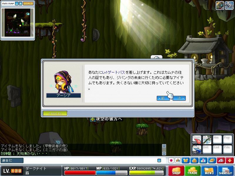 Maple090711_014651.jpg