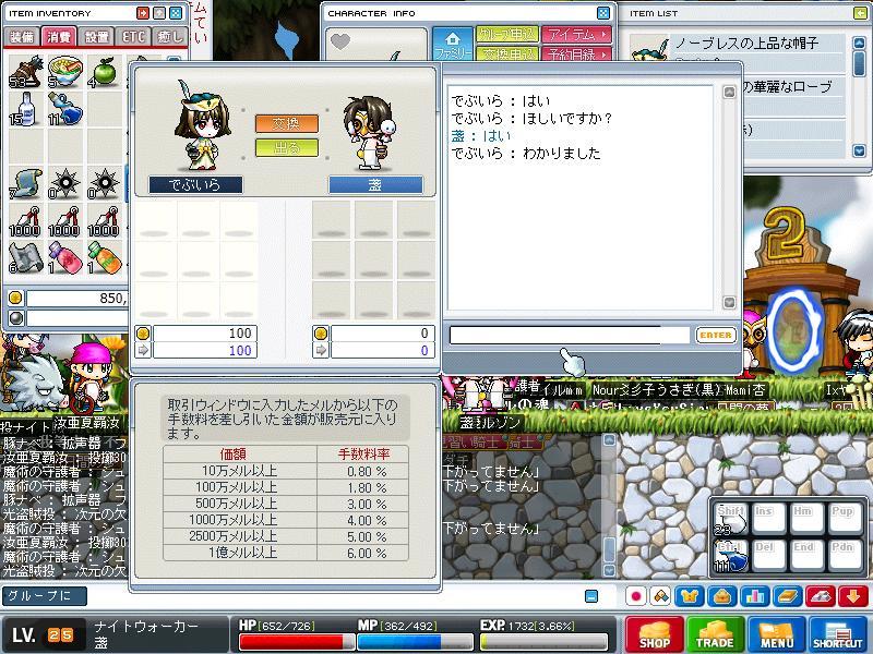 Maple090804_194239.jpg