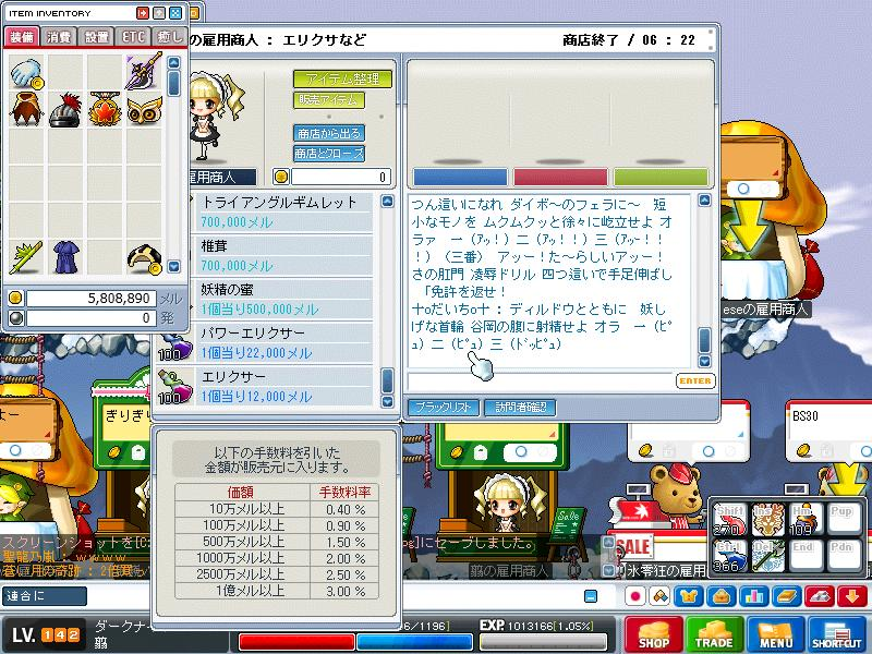 Maple090808_111231.jpg