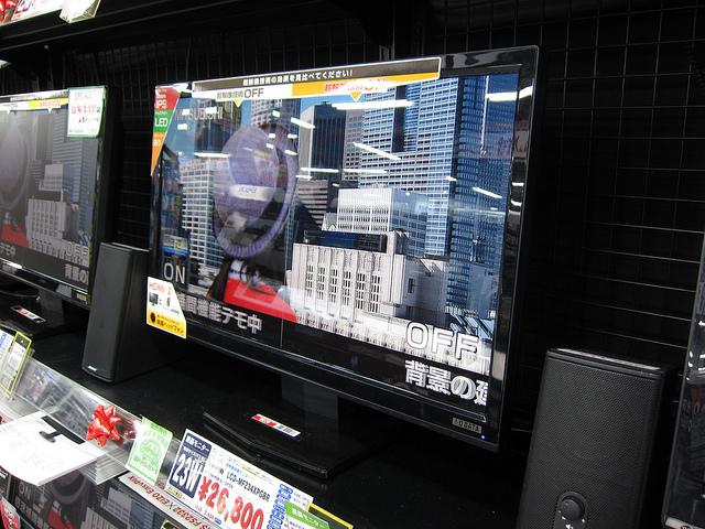 LCD-MF234XPGBR_07.jpg