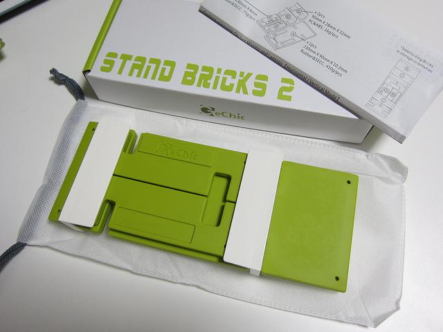 StandBricks2_01.jpg