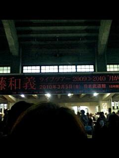 20100310111620.jpg