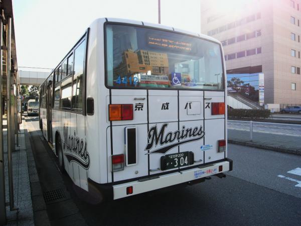 京成バス、マリーンズ塗色