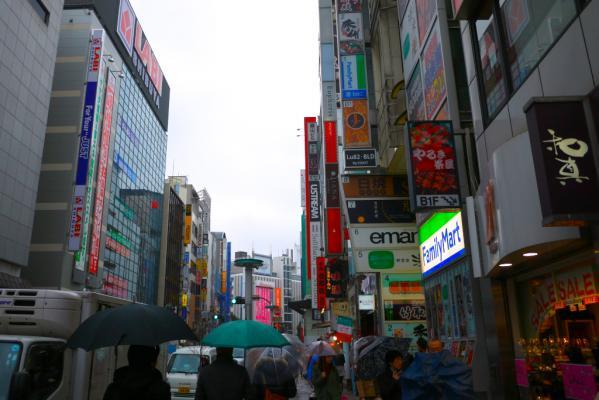渋谷文化村通り