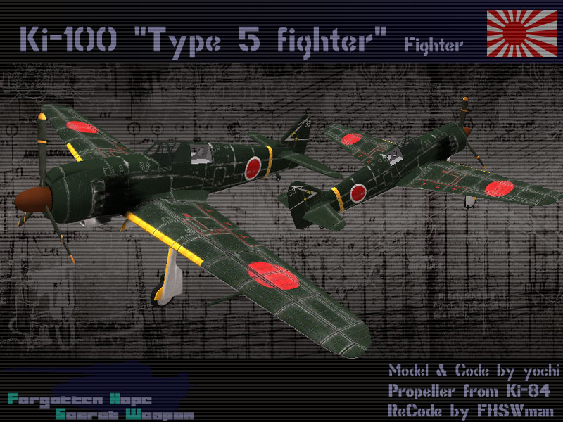 Type5Fighter_3