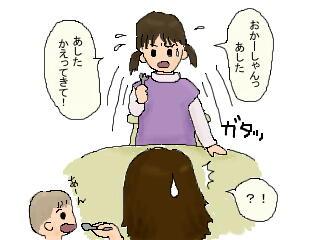 Tanin_Gyougi_1