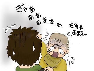 TaninGyougi_5
