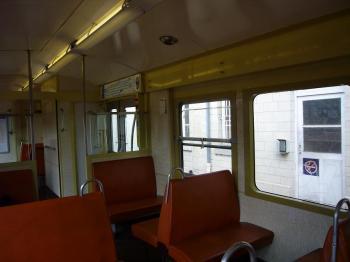 2008 Paris 097s