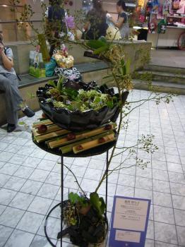 2009国境のない花達展 032s