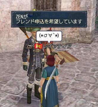 ZENさん2