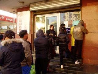 090117_06_chunjie.jpg
