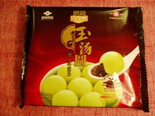 090122_tangyuan_03.jpg