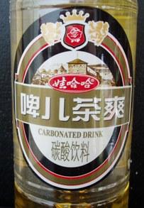 090204_drink_06.jpg