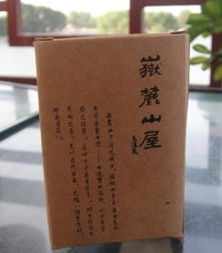090620_hunan(5).jpg
