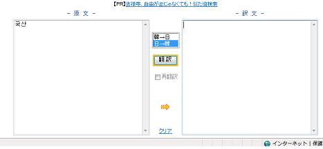 090622_nori(4).jpg