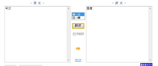 090622_nori(5).jpg