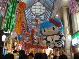 090808_asagaya(12).jpg
