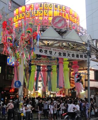 090808_asagaya(7).jpg