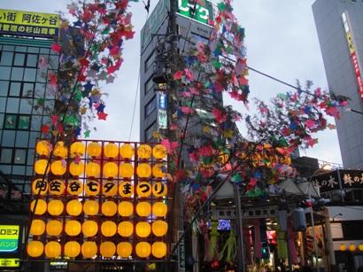 090808_asagaya(8).jpg