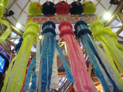 090808_asagaya(9).jpg