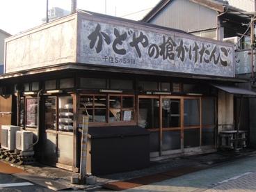 090813_senju(11).jpg