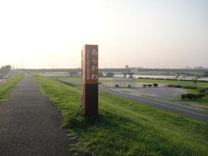 090813_senju(17).jpg