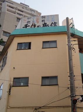 090813_senju(18).jpg