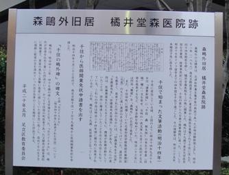 090813_senju(26).jpg