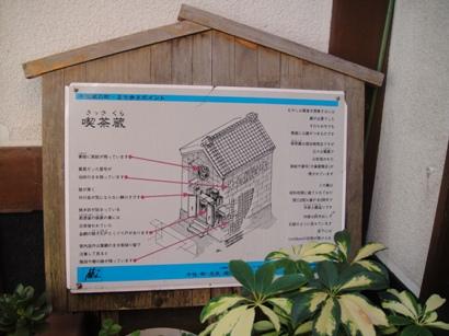 090813_senju(4).jpg