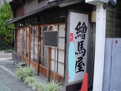 090813_senju(9a).jpg