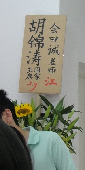 090829_caochangdi(21).jpg