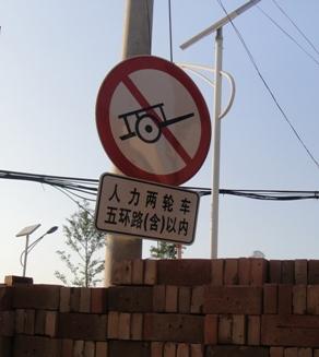 090829_caochangdi(28).jpg