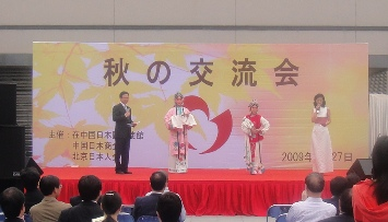 090927_kouryukai(3).jpg