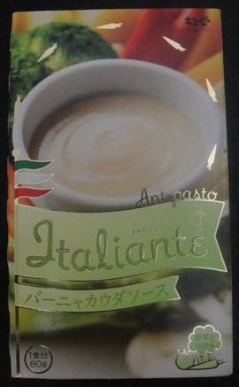 091021_italiante(2).jpg